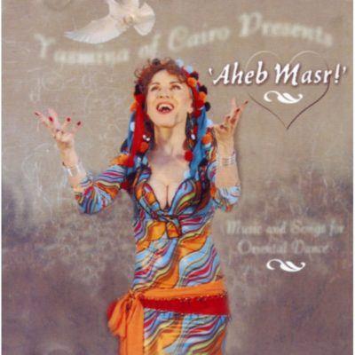 CD Aheb Masr